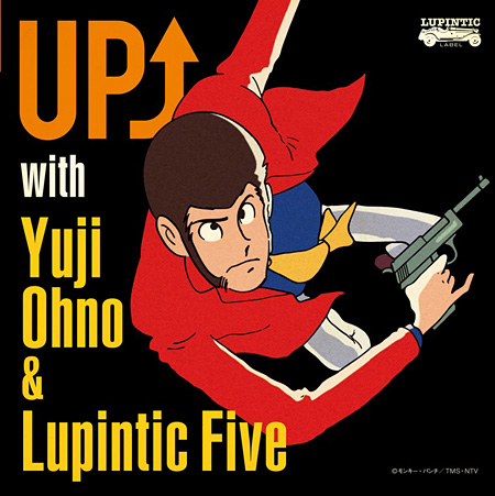 Yuji Ohno & Lupintic Five『UP↑with Yuji Ohno & Lupintic Five』ジャケット ©モンキー・パンチ/TMS・NTV