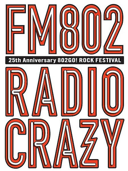 『RADIO CRAZY』ロゴ