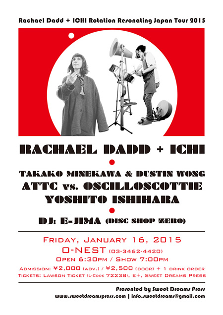 『Rachael Dadd + ICHI Rotation Resonating Japan Tour 2014』東京公演ビジュアル