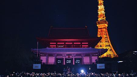 齋藤精一『FULL CONTROL TOKYO』2012年