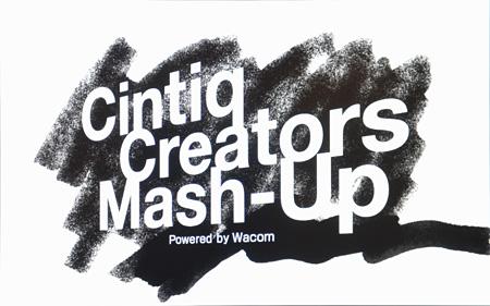 「Cintiq Creators Mash-Up」タイトルロゴ