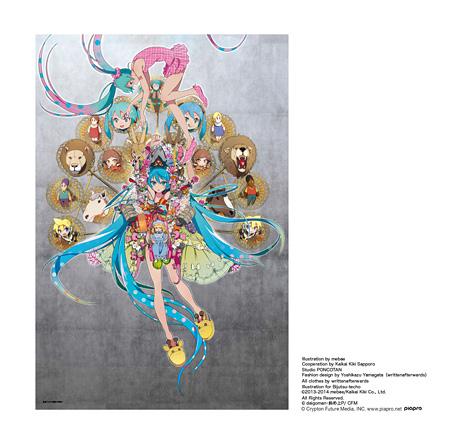 『BT BOOKS 初音ミク』付属ポスタービジュアル Illustration by mebae Cooperation by Kaikai Kiki Sapporo Studio PONCOTAN Fashion design by Yoshikazu Yamagata(writtenafterwards) All clothes by writtenafterwards Illustration for Bijutsu-techo ©2013-2014 mebae/Kaikai Kiki Co., Ltd. All Rights Reserved. © CFM/SEGA/GSC © おんたま/CFM © daigoman・斜め上P/CFM © Crypton Future Media, Inc. www.piapro.net