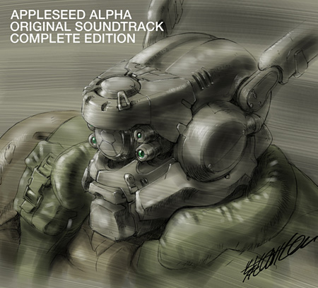V.A.『APPLESEED ALPHA ORIGINAL SOUNDTRACK COMPLETE EDITION』ジャケット