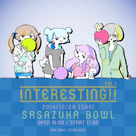 『INTERESTING!! vol.1』フライヤービジュアル