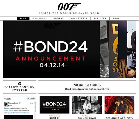 『007』オフィシャルサイトより