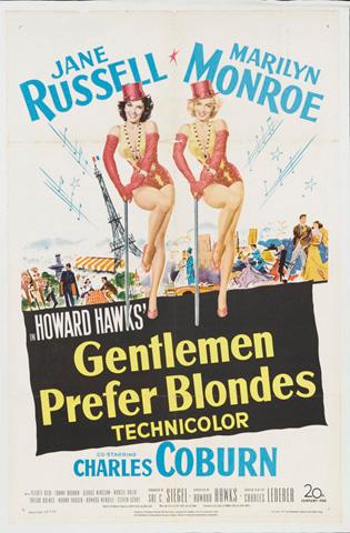 『紳士は金髪がお好き』ポスター