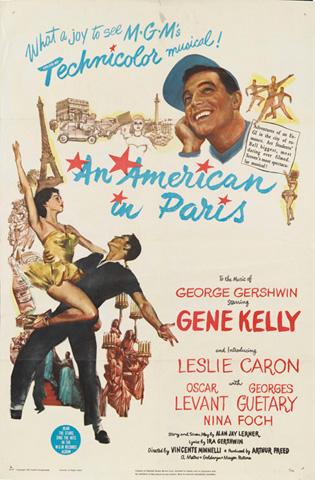 『巴里のアメリカ人』ポスター