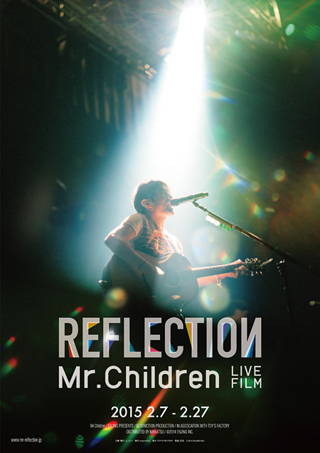 『Mr. Children REFLECTION』 ©2014 ENJING INC.