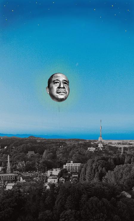 『おじさんの顔が空に浮かぶ日』イメージビジュアル