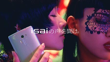 auスマートフォン「isai VL」CM『異才の声』篇より