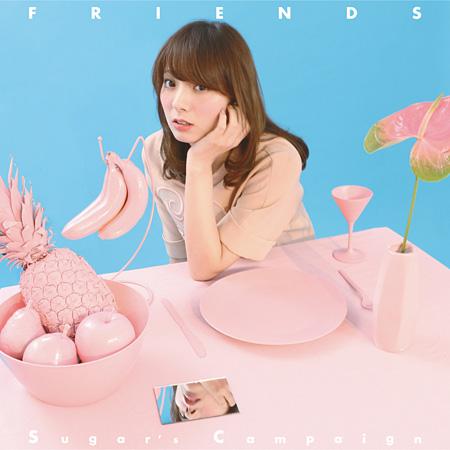 Sugar's Campaign『FRIENDS』ジャケット