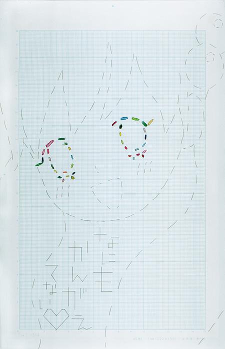 『何も考えないまま10年経ってた...』展メインビジュアル ©門眞妙
