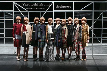 YASUTOSHI EZUMI ニューヨーク進出プロジェクト イメージビジュアル