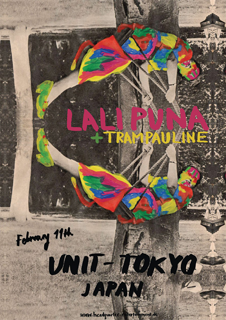 『Lali Puna Live in Tokyo 2015 with special guest TRAMPAULINE』ビジュアル