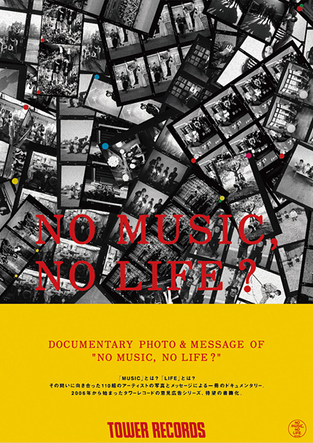 『DOCUMENTARY PHOTO & MESSAGE OF