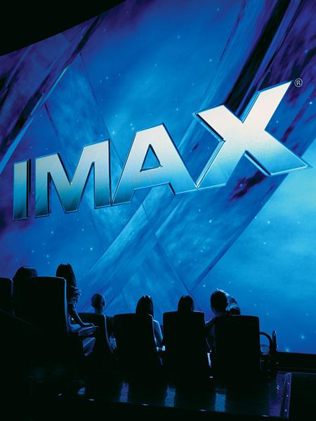 「イマーシブ・サウンド・システム」対応IMAXイメージビジュアル
