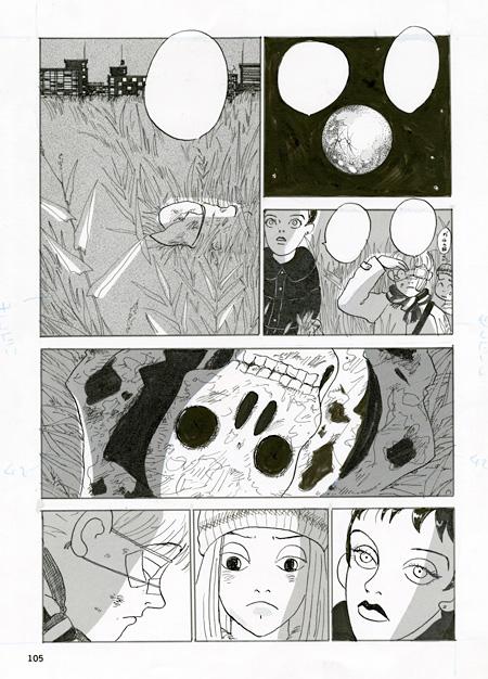 『リバーズ・エッジ』原画 ©岡崎京子/宝島社