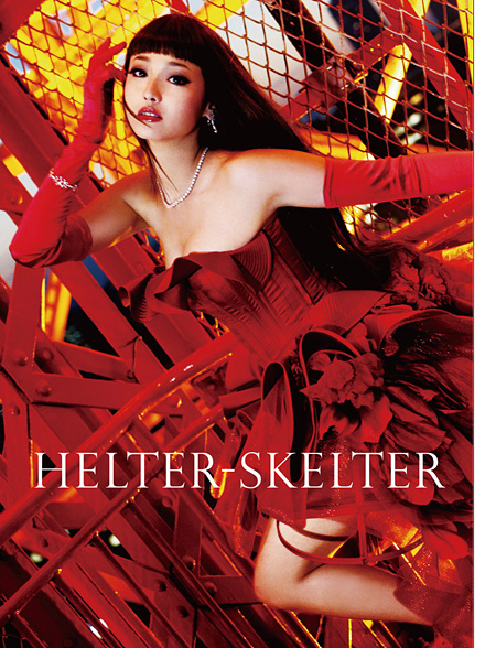 映画『ヘルタースケルター』 ©2012映画『ヘルタースケルター』製作委員会 ©岡崎京子/祥伝社