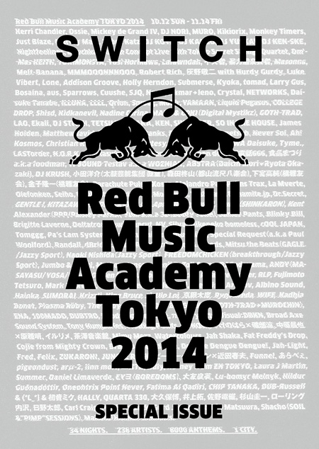 『SWITCH SPECIAL ISSUE(Red Bull Music Academy Tokyo 2014)』表紙
