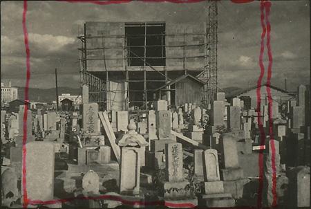 広島平和会館原爆記念陳列館(広島県広島市、1953年)1952年撮影 ©丹下健三