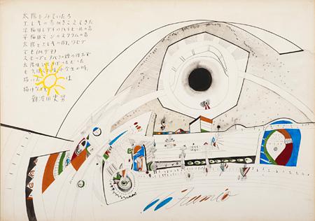 難波田史男『無題』1966年