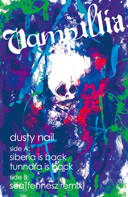 Vampillia『dusty nail』ジャケット