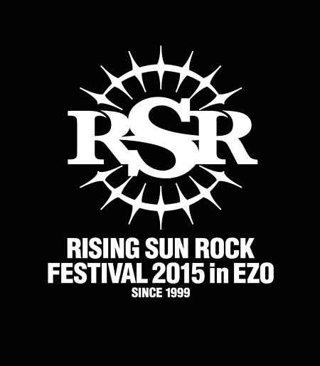 『RISING SUN ROCK FESTIVAL 2015 in EZO』ロゴ