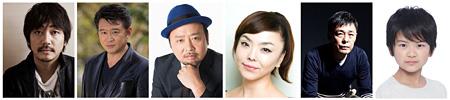 左から大森南朋、船越英一郎、マキタスポーツ、松田美由紀、光石研、山田瑛瑠