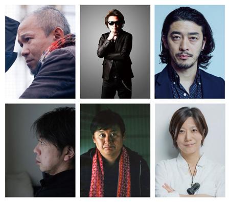 上段左から時計回りに青山真治、甲斐よしひろ、榊英雄、三島有紀子、橋本一、長澤雅彦