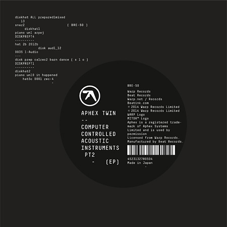 Aphex Twin『Computer Controlled Acoustic Instruments pt2 EP』ジャケット