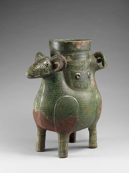 重要文化財 双羊尊 中国・おそらく湖南省 紀元前13~11世紀 根津美術館蔵