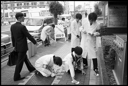 カオス*ラウンジ+新津保建秀『首都圏清掃整理促進運動2020』