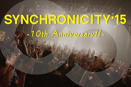 『SYNCHRONICITY'15 - 10th Anniversary!! -』イメージビジュアル