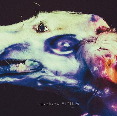 sukekiyo『vitium』数量限定豪華盤ジャケット