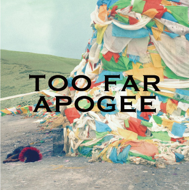 APOGEE『TOO FAR / landscape』ジャケット