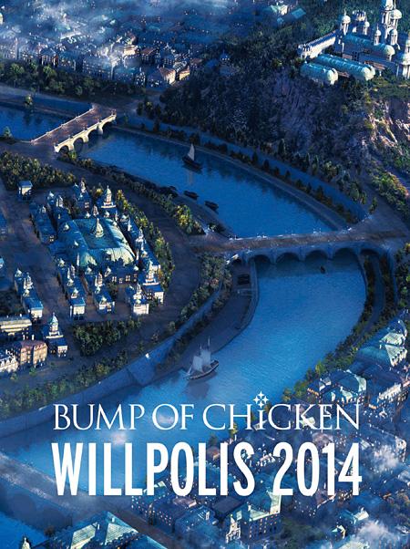 BUMP OF CHICKEN『BUMP OF CHICKEN「WILLPOLIS 2014」』ジャケット