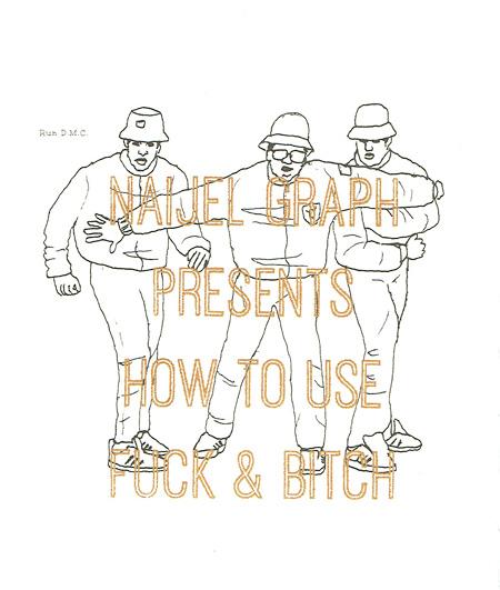 『正しいFUCKとBITCHの使い方展』イメージビジュアル