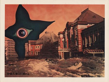 『宇宙人東京に現わる』1956(監督:島耕二) 配給:株式会社KADOKAWA