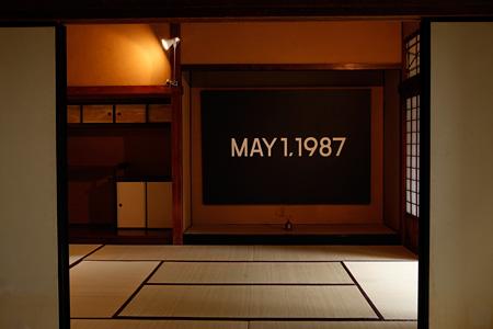 2014年に目黒ハウスで行われた『温故知新 - On Kawara & Donald Judd』展の会場風景