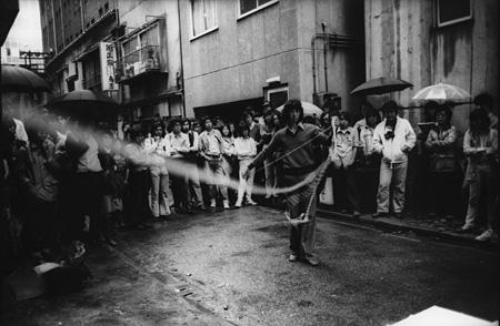 菅木志雄『地為論』1977年 撮影:安齊重男