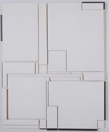 菅木志雄『Protrusion HZ-87』1987年 東京都現代美術館寄託
