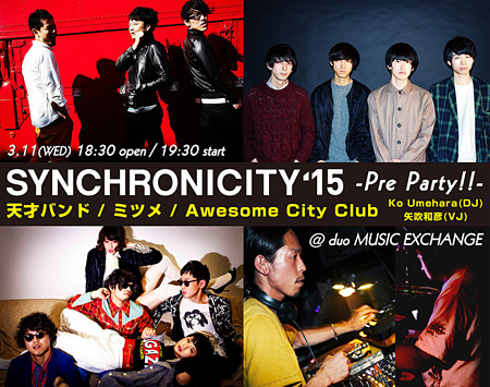 『SYNCHRONICITY'15 Pre Party!!』フライヤー