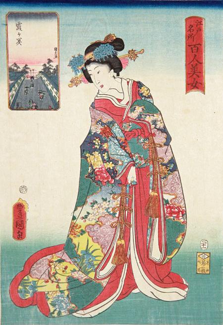 歌川国貞(三代豊国)『江戸名所百人美女 霞ヶ関』