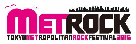 『TOKYO METROPOLITAN ROCK FESTIVAL 2015』ロゴ