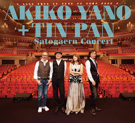 矢野顕子+TIN PAN(細野晴臣/林立夫/鈴木茂)『さとがえるコンサート』初回限定盤ジャケット