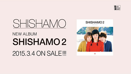 『SHISHAMO 2』トレイラー映像より