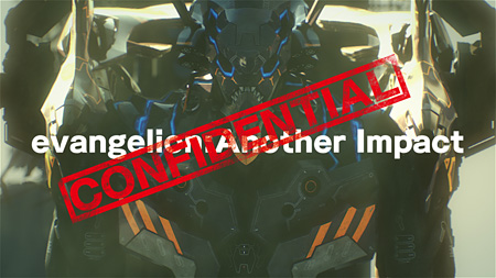 『evangelion:Another Impact(Confidential)』ビジュアル ©nihon animator mihonichi LLP. ©カラー