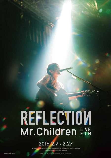 『Mr.Children TOUR 2015 REFLECTION』ポスタービジュアル
