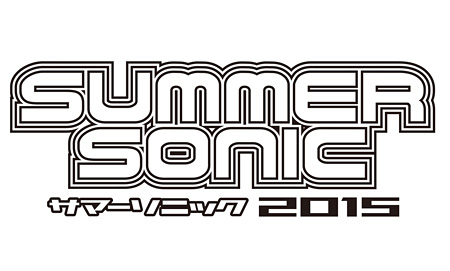 『SUMMER SONIC 2015』ロゴ