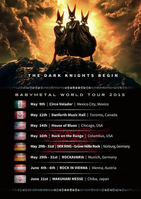 『BABYMETAL WORLD TOUR 2015』メインビジュアル